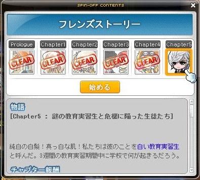 Maple12629a.jpg