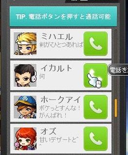 Maple12631a.jpg