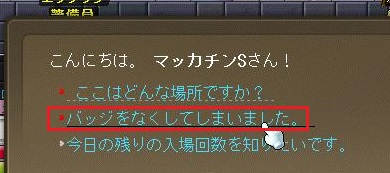 Maple12638a.jpg