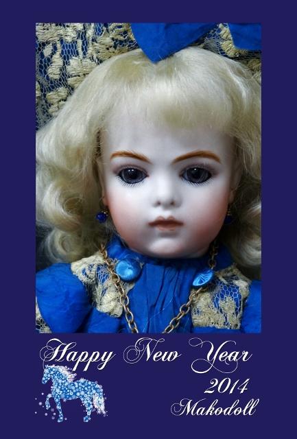 2014年のお人形年賀状 (433x640)