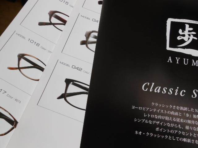 2013 NEW カタログ