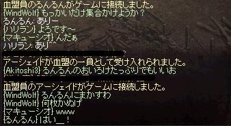 20121208124451842.jpg