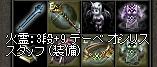 LinC0032_20130318161941.jpg