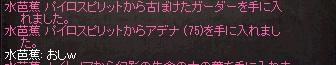 LinC0075.jpg