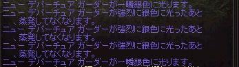 LinC0090.jpg
