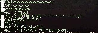 l4_20121206164156.jpg