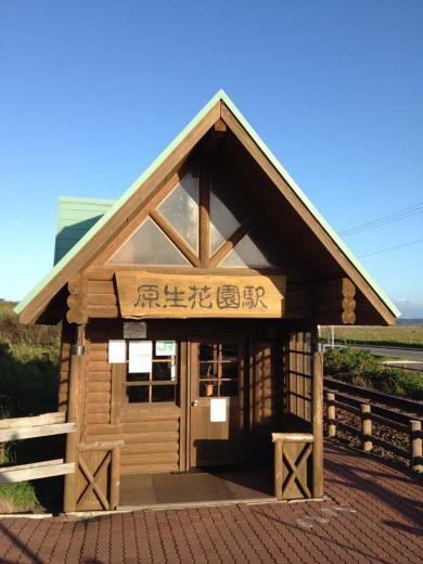 2012hokkaido_18_16.jpg