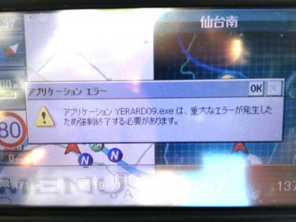 2012hokkaidou_16_03.jpg