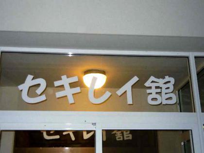 hokkaidou_2012_17_10.jpg