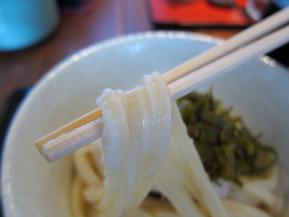 鈴 青麺 .