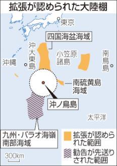 沖の鳥 20120516ax08b