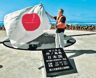 沖ノ鳥島 29wk4pnewru