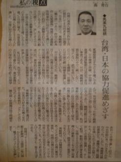 527 2009朝日新聞(二月十七日、朝刊)