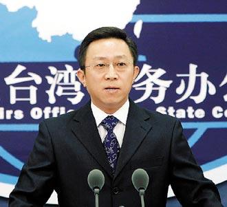 61 國台#36774;發言人楊毅,今天在發布會上應詢評論馬英九日前所闡述的大陸政策時表示,兩岸同屬一個中國的事實沒有改變,符合這一客觀事實的言論、主張、政策都有積極意義