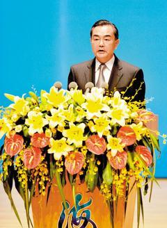 619 大陸國台#36774;主任王毅在第4屆海峽論壇宣布了對台8項利多,