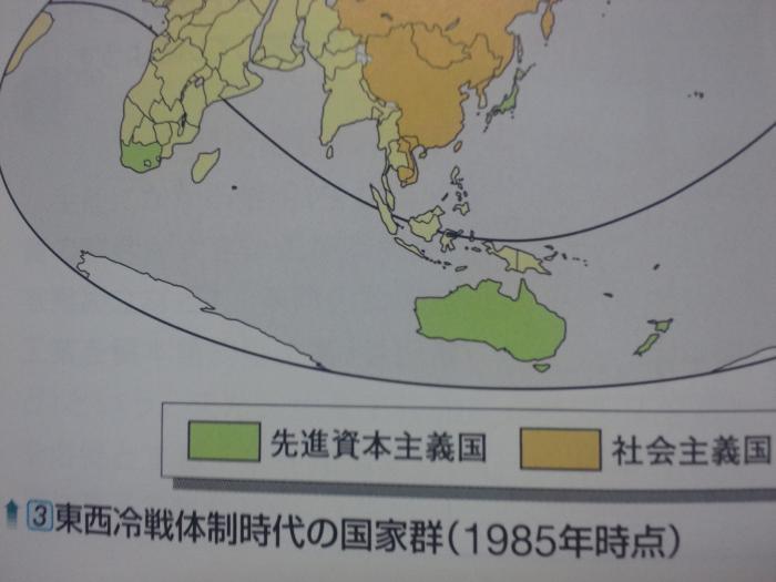 教科書 東書「地理A」DSC_0224_convert_20120621132948