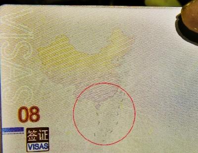中國新旅券1353695312876
