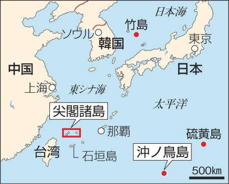 尖閣沖ノ鳥島401a6a52