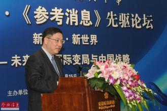 1226 復旦大學國際問題研究院常務副院長沈丁立