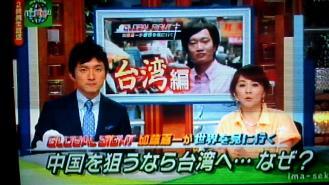 2012_06_11_15_24_42.jpg