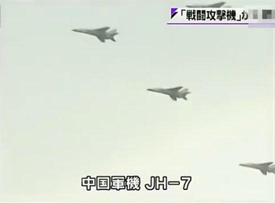 尖閣 領空 25111