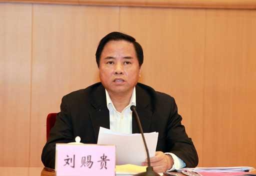25113 海洋局党组书记、局长刘赐贵