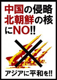 #chinakorea_peace_400_201301 (1)