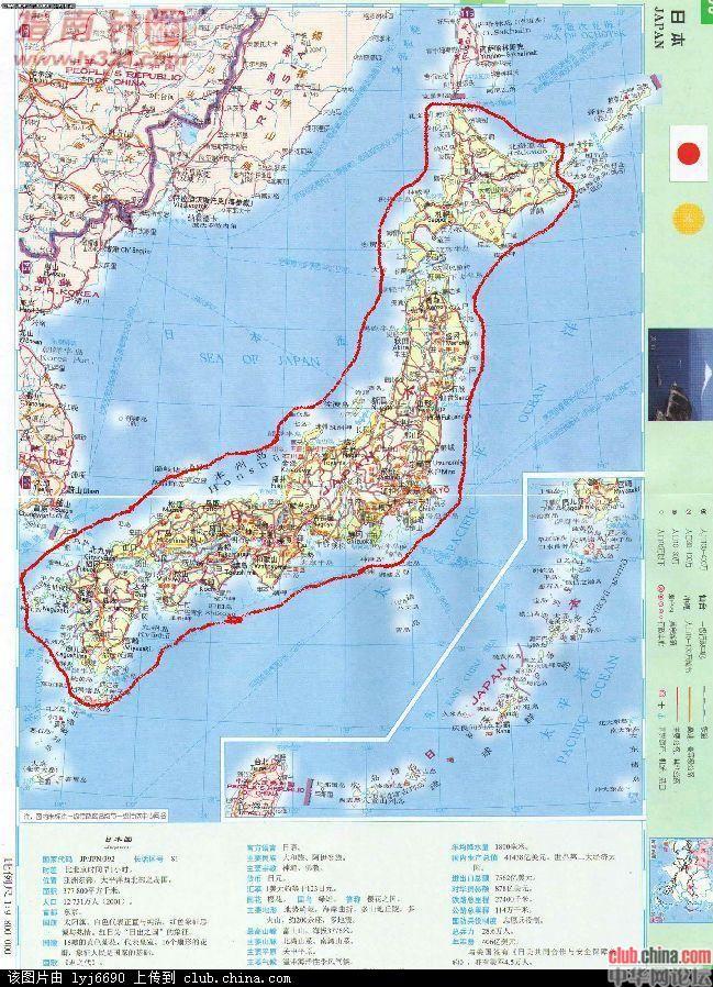 琉球 1347887832887