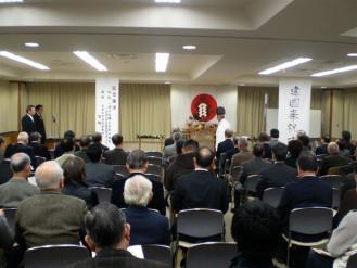 埼玉建国祭 CAW72HXT