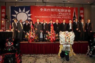 250218 全美台灣同鄉聯誼會將於2013年2月8日(周五)與美國傳統基金會在華府合辦「華府論壇」