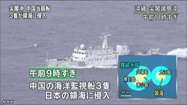 尖閣 250218民間船追跡の監視船