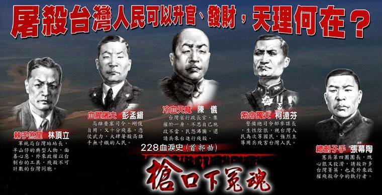 台湾写真 228 184095_157159057775083_589084862_n