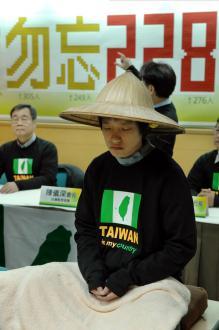 台湾写真  228