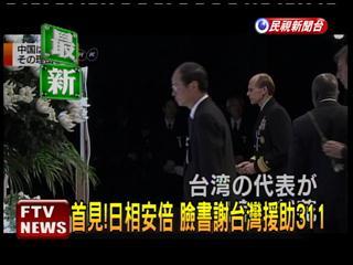 250313 東日本大震災
