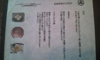20121209140447.jpg