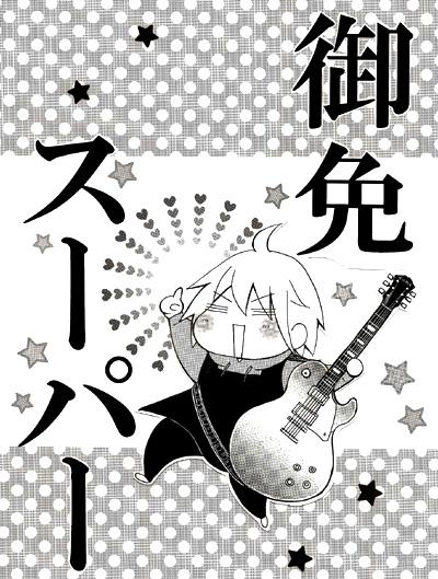 mamu-e-hyoshi08-1.jpg
