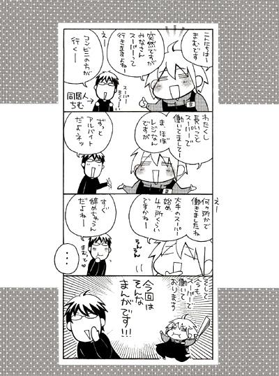 mamu-e-hyoshi08-2.jpg