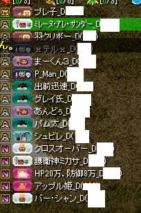 RedStone 13.01.07[00]