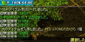 RedStone 13.01.11[00]