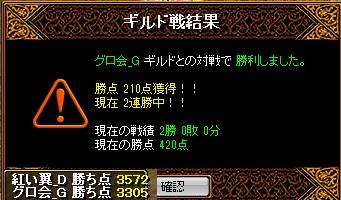 RedStone 13.01.17[02]