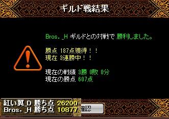 RedStone 13.01.18[03]