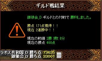 RedStone 13.01.18[03] (2)