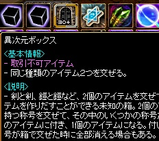 RedStone 13.01.19[00]