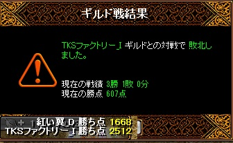 RedStone 13.01.21[01]