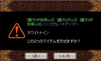 RedStone 13.01.22[00]