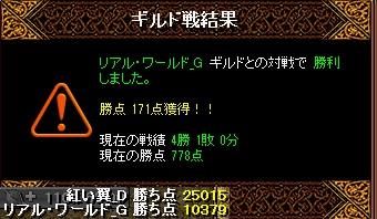 RedStone 13.01.23[01]