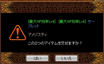 RedStone 13.01.24[03]