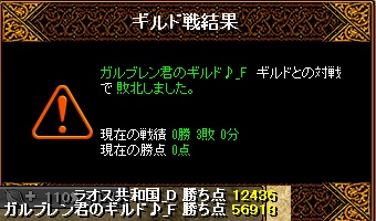 RedStone 13.01.27[02]