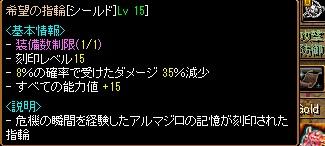 RedStone 13.02.01[00]