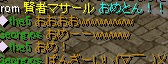 RedStone 13.01.31[06]